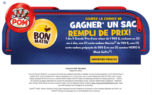 pompon homepage